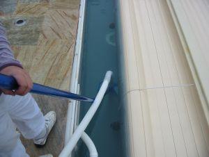 Nettoyer son volet immerg piscine plus montpellier - Comment demonter un karcher ...